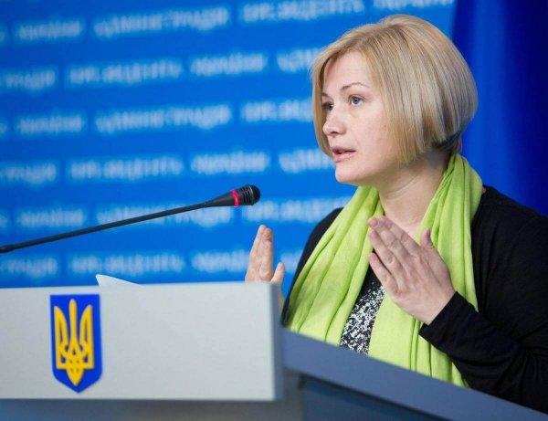 Верховная Рада: Италия готова помочь разминировать Донбасс