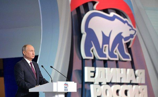 В «Единой России» задумались о своей судьбе после ухода Путина