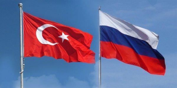 В Анкаре российские и турецкие дипломаты обсудили ситуацию в Сирии