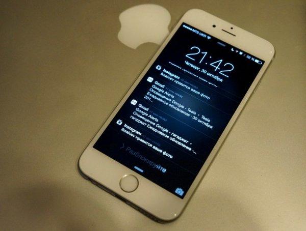 Эксперты: Уведомления в iPhone негативно влияют на самочувствие человека