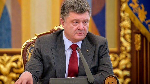 Порошенко собирается посетить Донбасс