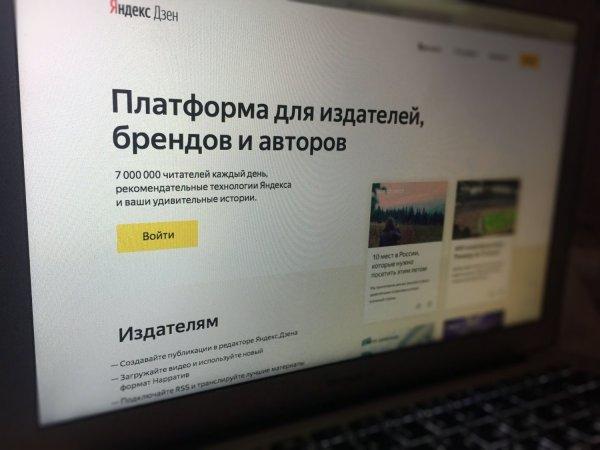 """Команда """"Яндекс. Просвещение"""" создала образовательную платформу для школьников"""