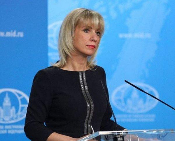 В МИД РФ сочли заявления Волкера о России конфронтационными