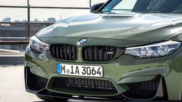BMW Individual представила