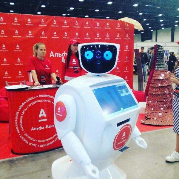 Российский PromoBot отправляется в Африку