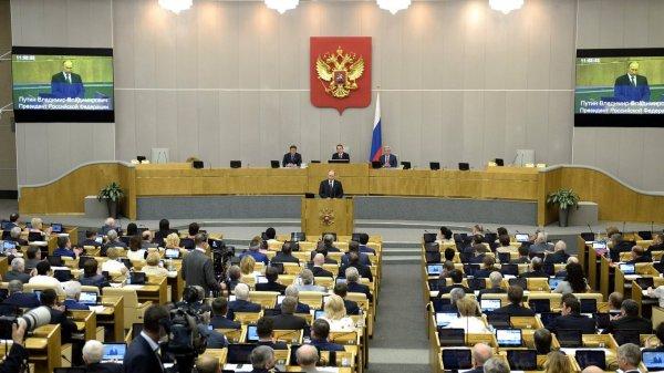 В Госдуме предложили наказание за исполнение санкций против РФ