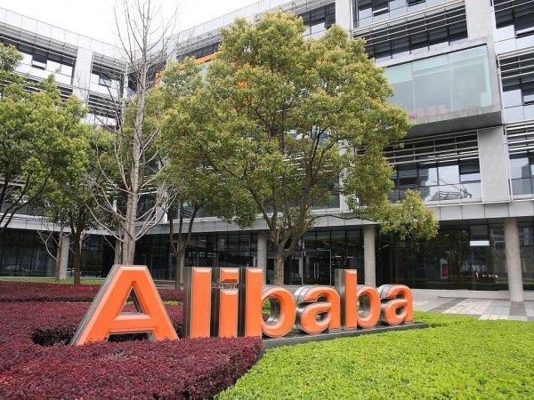 Alibaba купила фирму из Китая по сборке мирокочипов