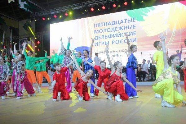 Во Владивостоке стартуют молодежные Дельфийские игры