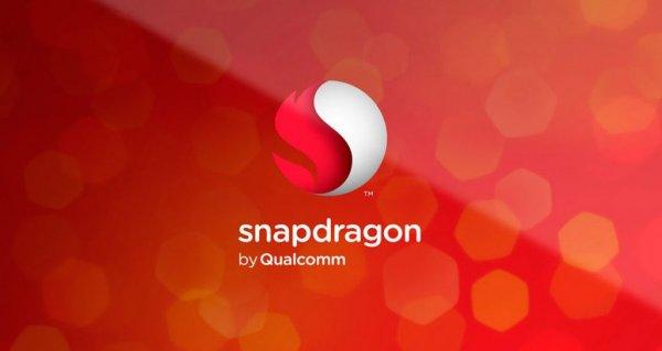 Qualcomm увольняет сотрудников из-за денежного благополучия