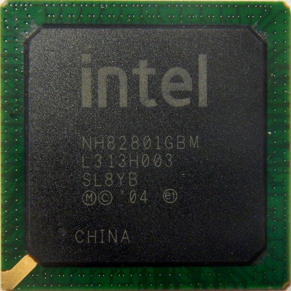 В Intel предложили способ снизить нагрузку от активации антивирусов