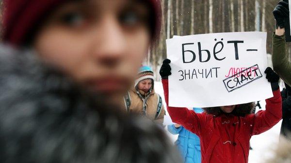 В Москве возросло число обращений по домашнему насилию