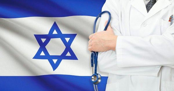 Лечения рака в Израиле