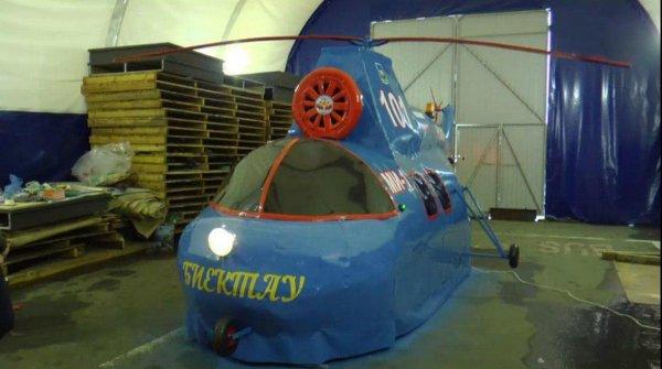 В Высокой Горе сделали вертолет из автомобиля «Ока»