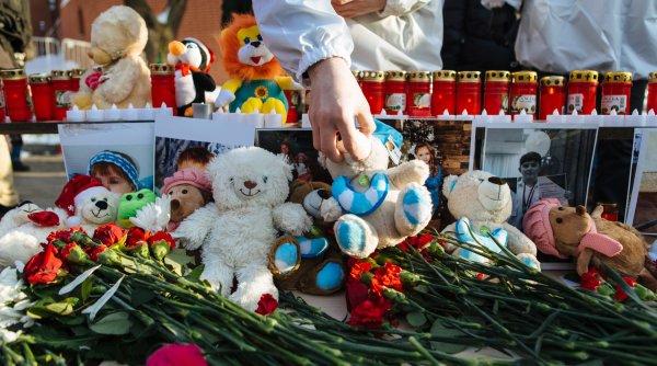 Семьям погибших при пожаре в Кемерово завершили выплачивать компенсации