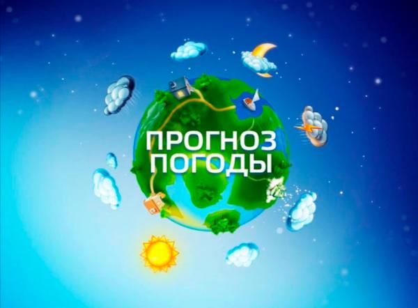 Прогноз погоды в Санкт-Петербурге