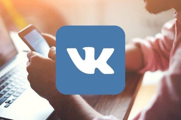 «ВКонтакте» вышло обновление, которое позволяет управлять чатами