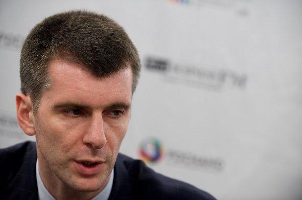 Прохоров подаст в суд из-за клеветы ФБК Навального про покупку виллы у Хлопонина