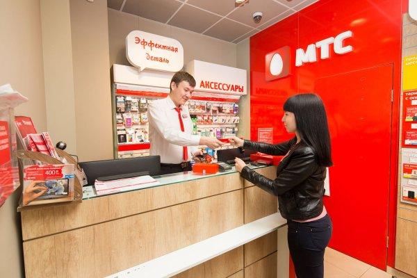 «МТС» подарит пользователям 50% скидку на любые тарифы и услуги