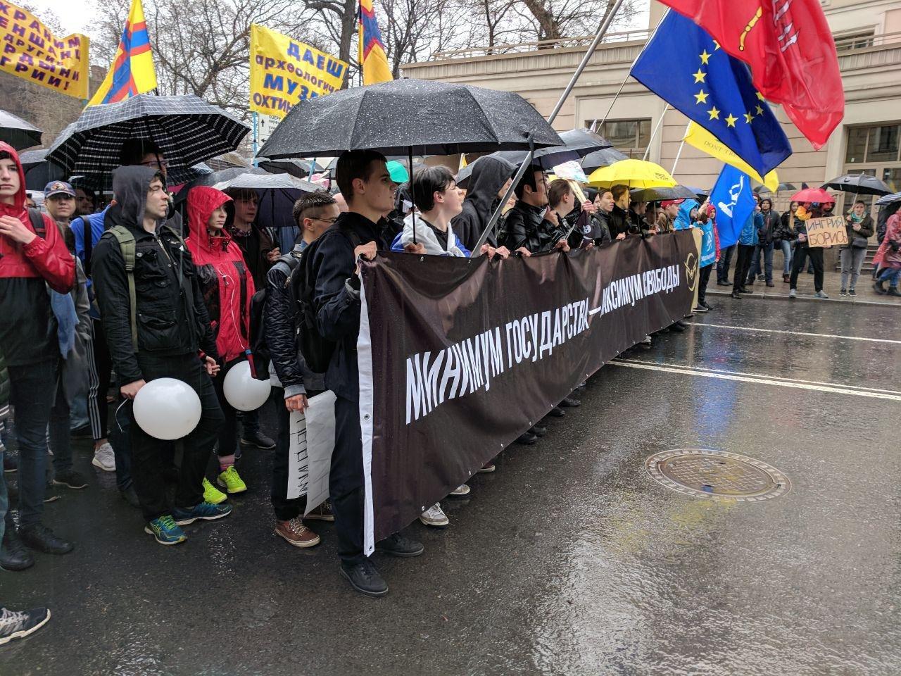В северной столице проходит марш вподдержку Telegram