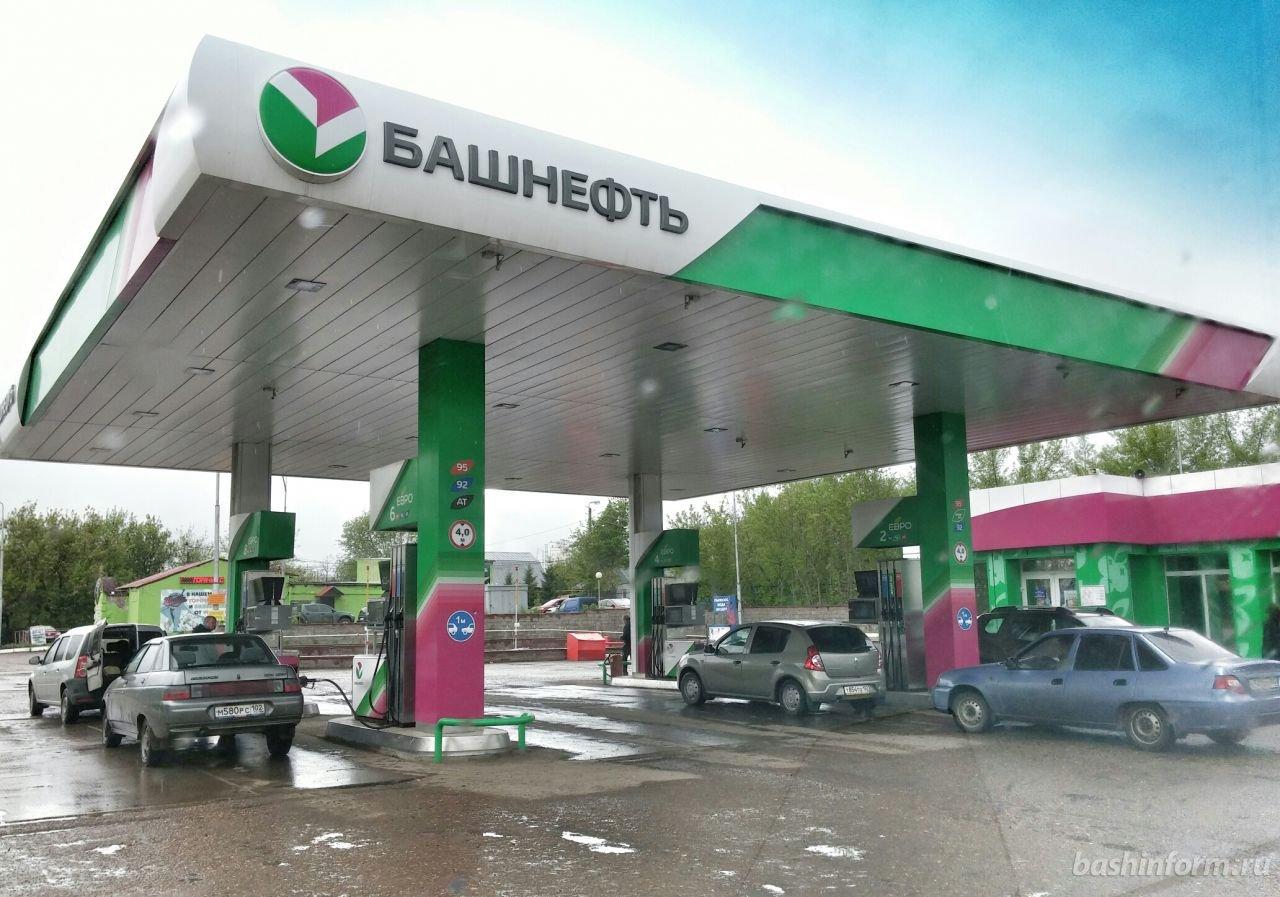ВУфе сегодня подскочили цены набензин