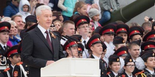 В параде на Поклонной горе приняли участие столичные кадеты