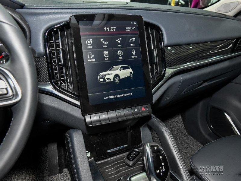 Флагманский вседорожный автомобиль  Brilliance V7 появится впродаже вначале лета