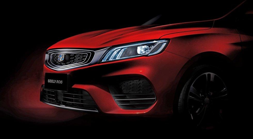 Geely представит вКитайской республике абсолютно новейшую модель электрического автомобиля