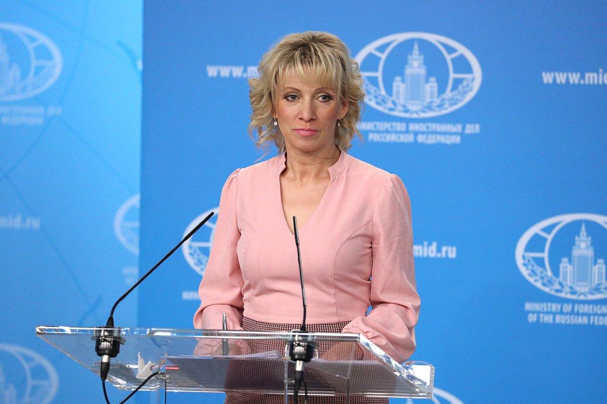 Захарова прокомментировала результаты расследования катастрофы MH17