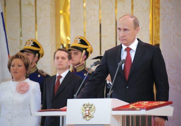 В Москве стартовала инаугурация президента Владимира Путина