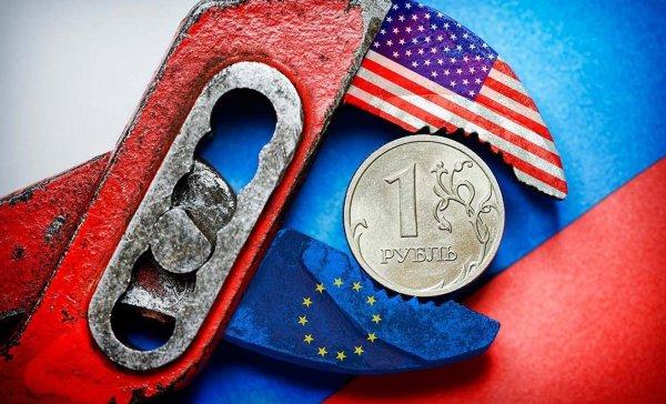 США ввели новые санкции против военных предприятий России