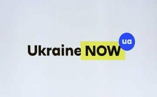 Правительство Украины утвердило новый бренд для популяризации страны в мире