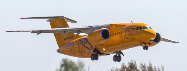 Авиакомпания «Саратовские авиалинии» заявила о прекращении полетов