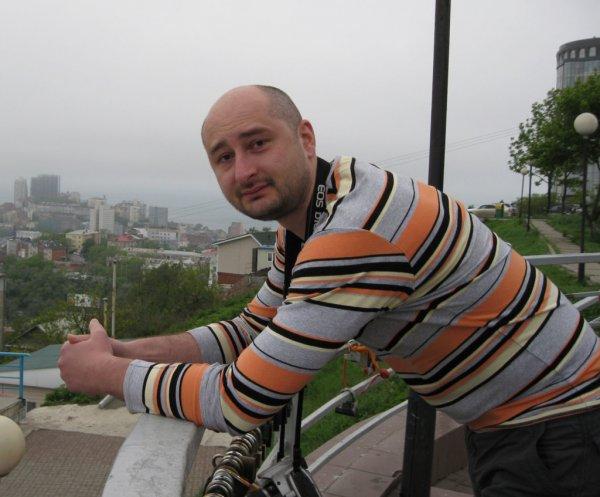 Смерть журналиста Бабченко: Украина пытается выставить Россию империей зла