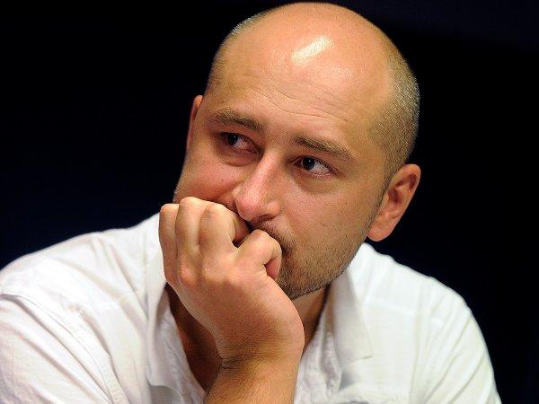 Друг семьи: Жена Бабченко знала об инсценировке его смерти