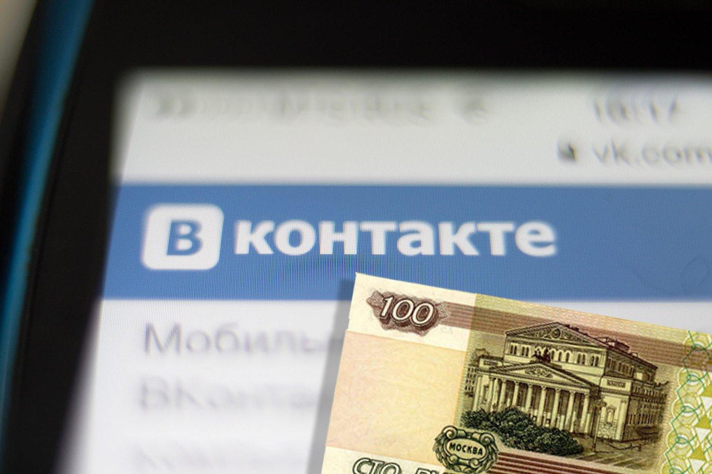 «ВКонтакте» обнаружили приложение для покупки голосов ФОТО