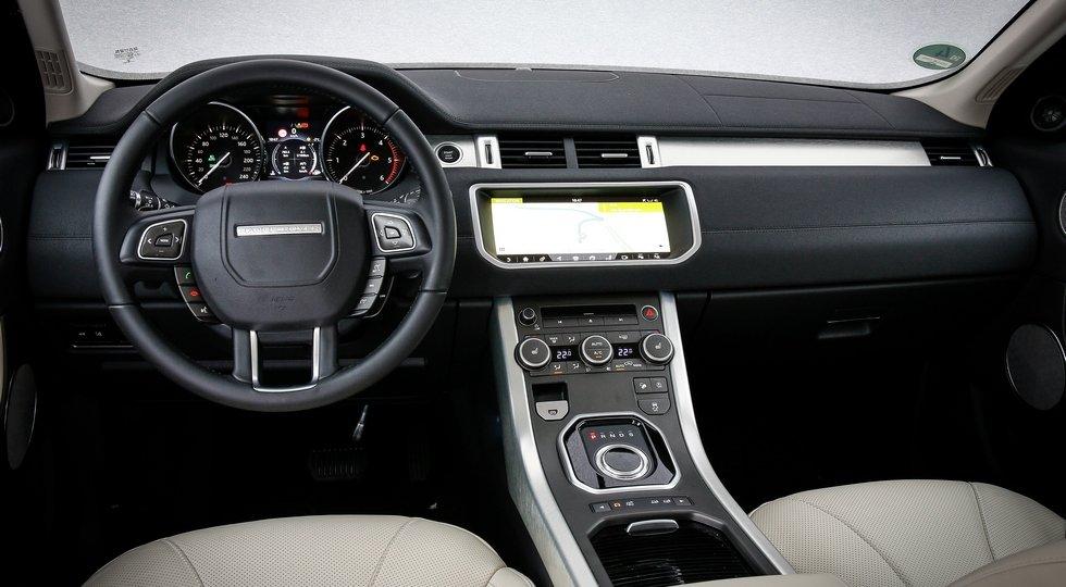 Трехдверный Range Rover Evoque ушел в отставку
