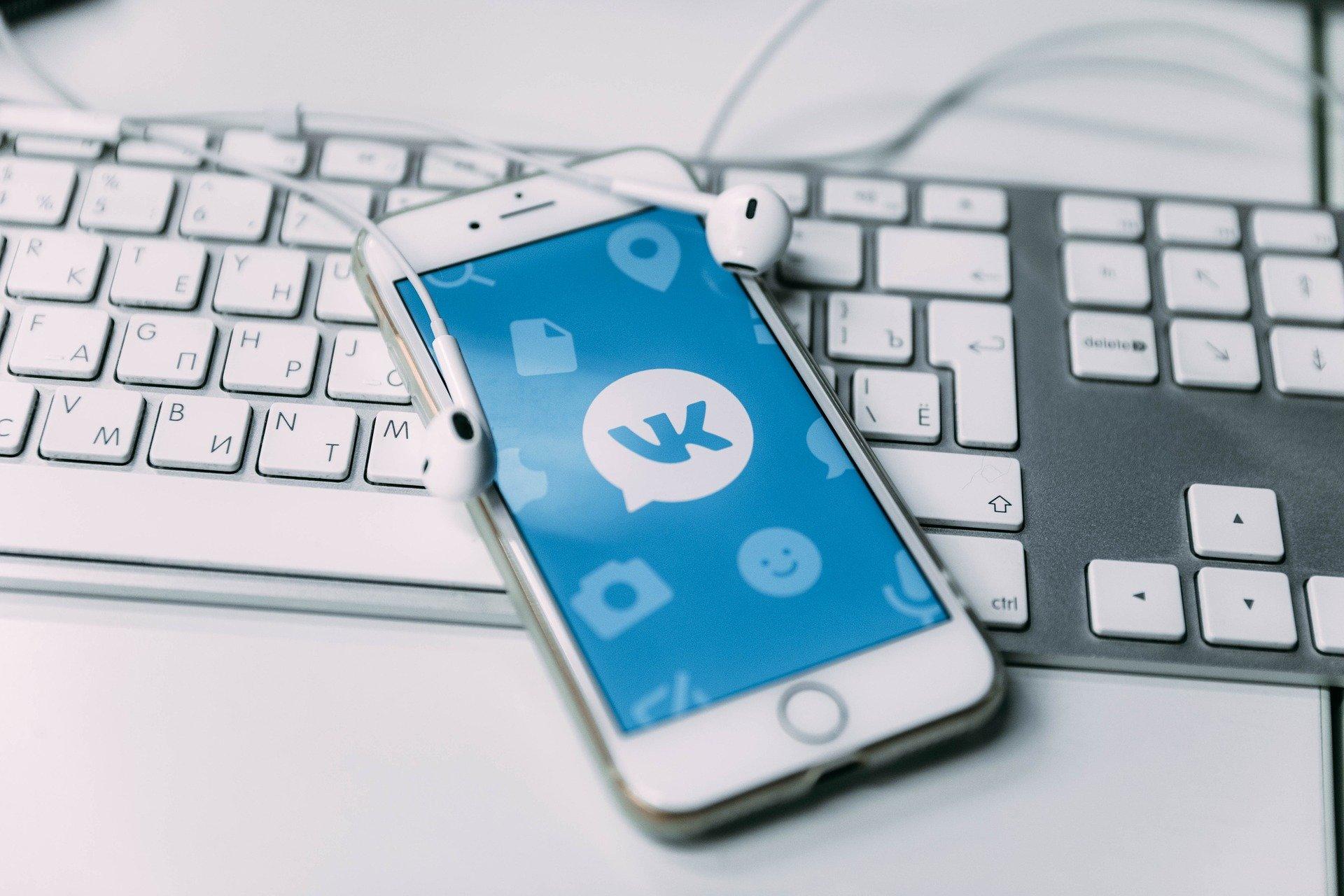 «ВКонтакте» позволила выключать комментарии котдельным записям
