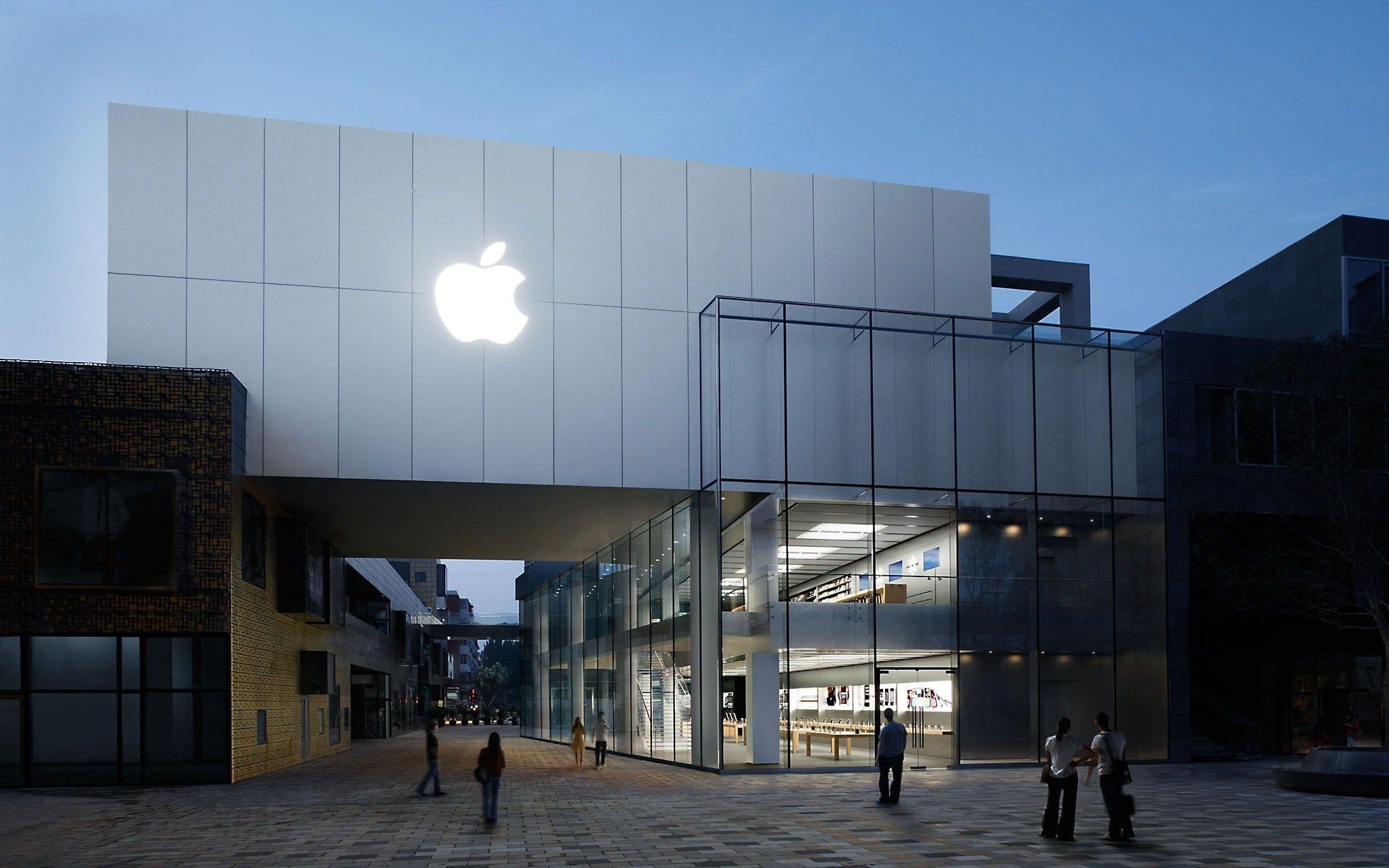 ФБР обвинило Apple всодействии преступникам