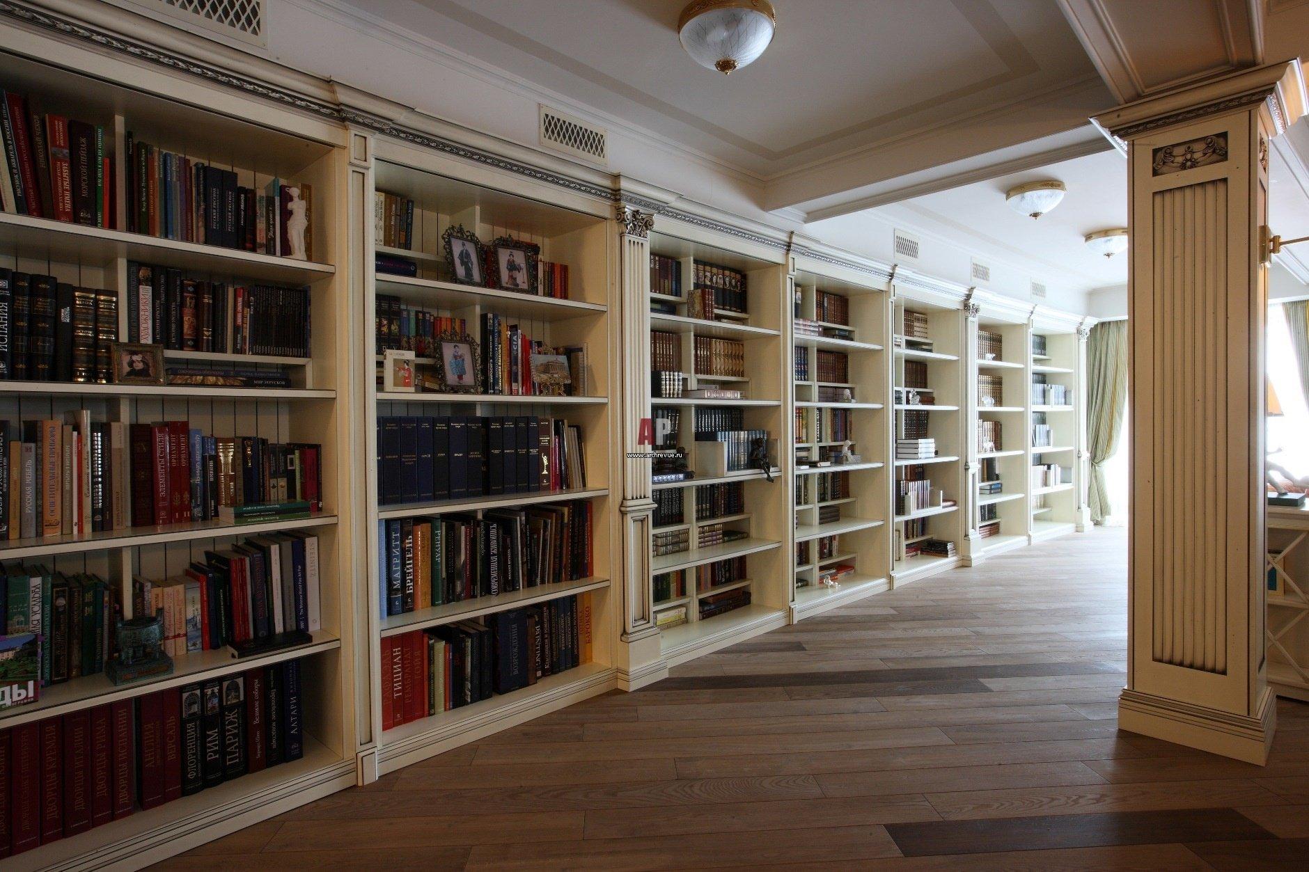 картинки с надписью домашняя библиотека