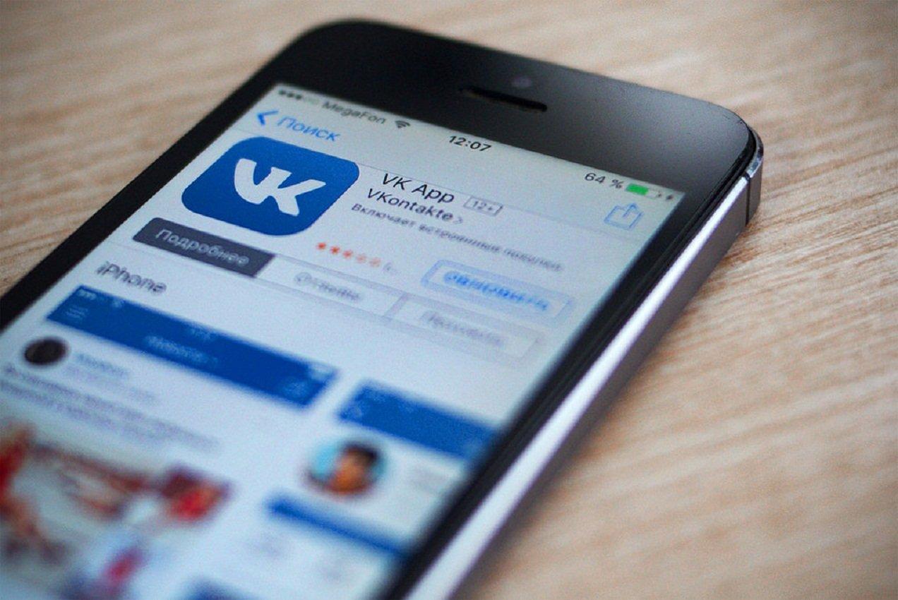 Новые опросы представила соцсеть «ВКонтакте»