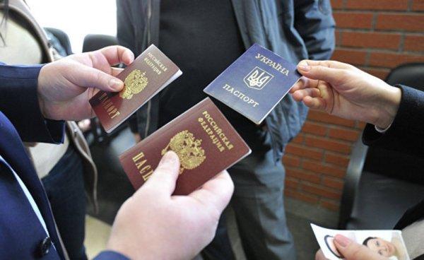 Украина открывает сразу восемь визовых центров в России