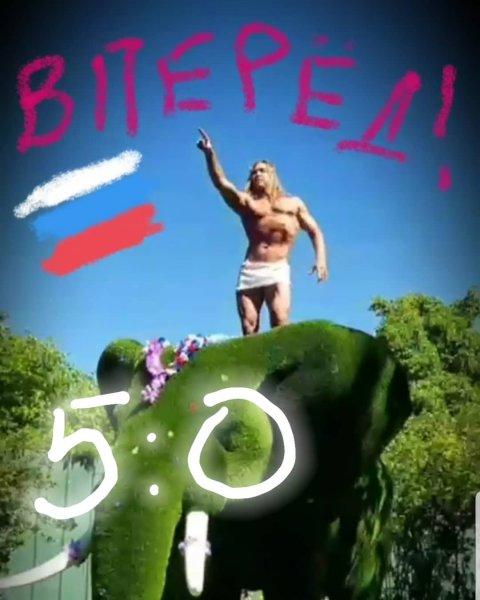 Тарзан Сергей Глушко  биография фото личная жизнь