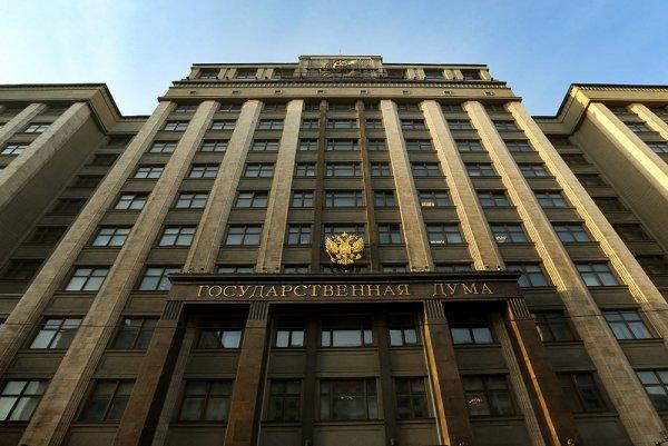Сергея Митрохина задержали возле Госдумы за пикет против повышения пенсионного возраста