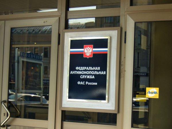 ФАС не усмотрела нарушений в повышении тарифов ЖКХ с 1 июля