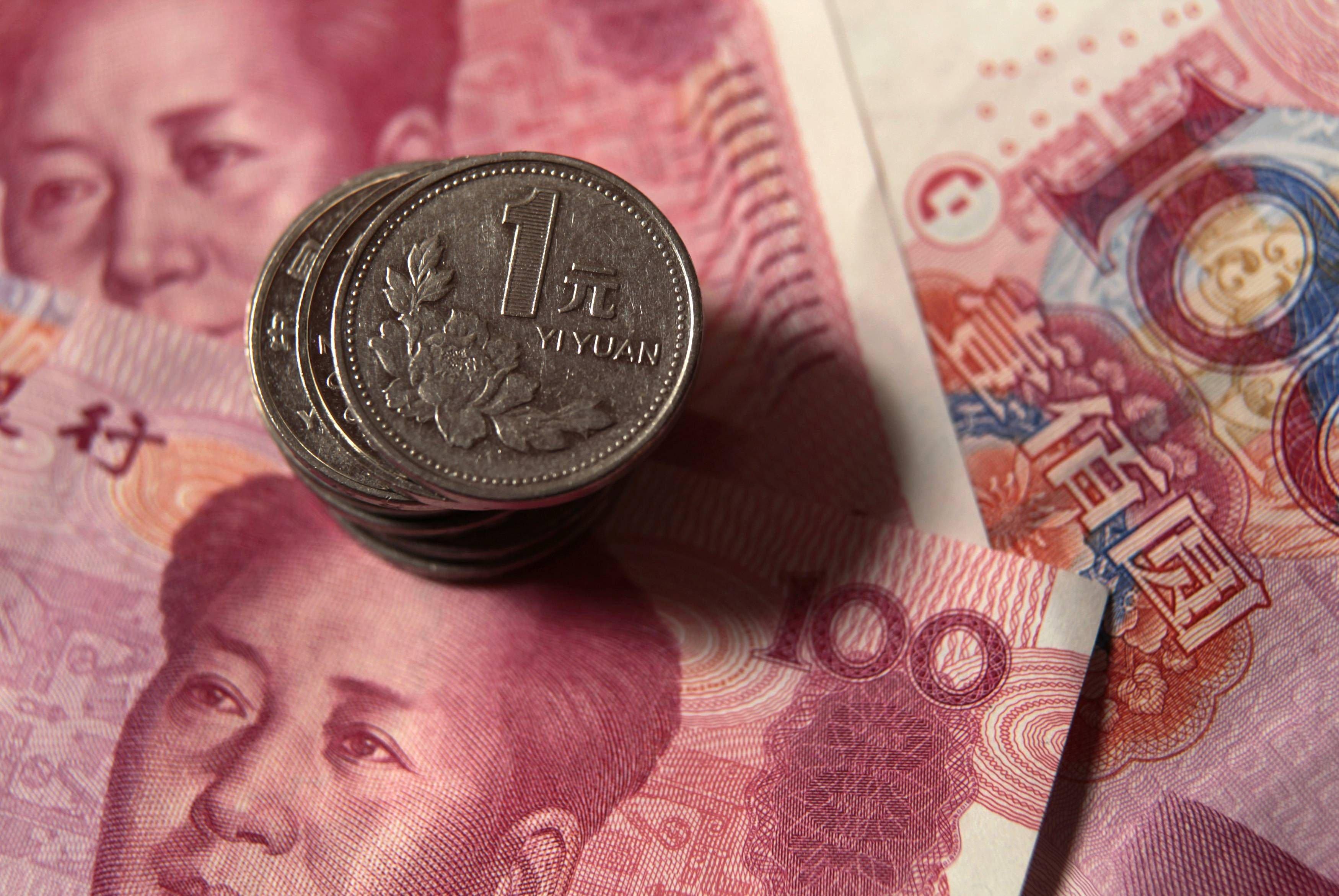ВНародном банке Китая поведали оследующих шагах после ослабления юаня