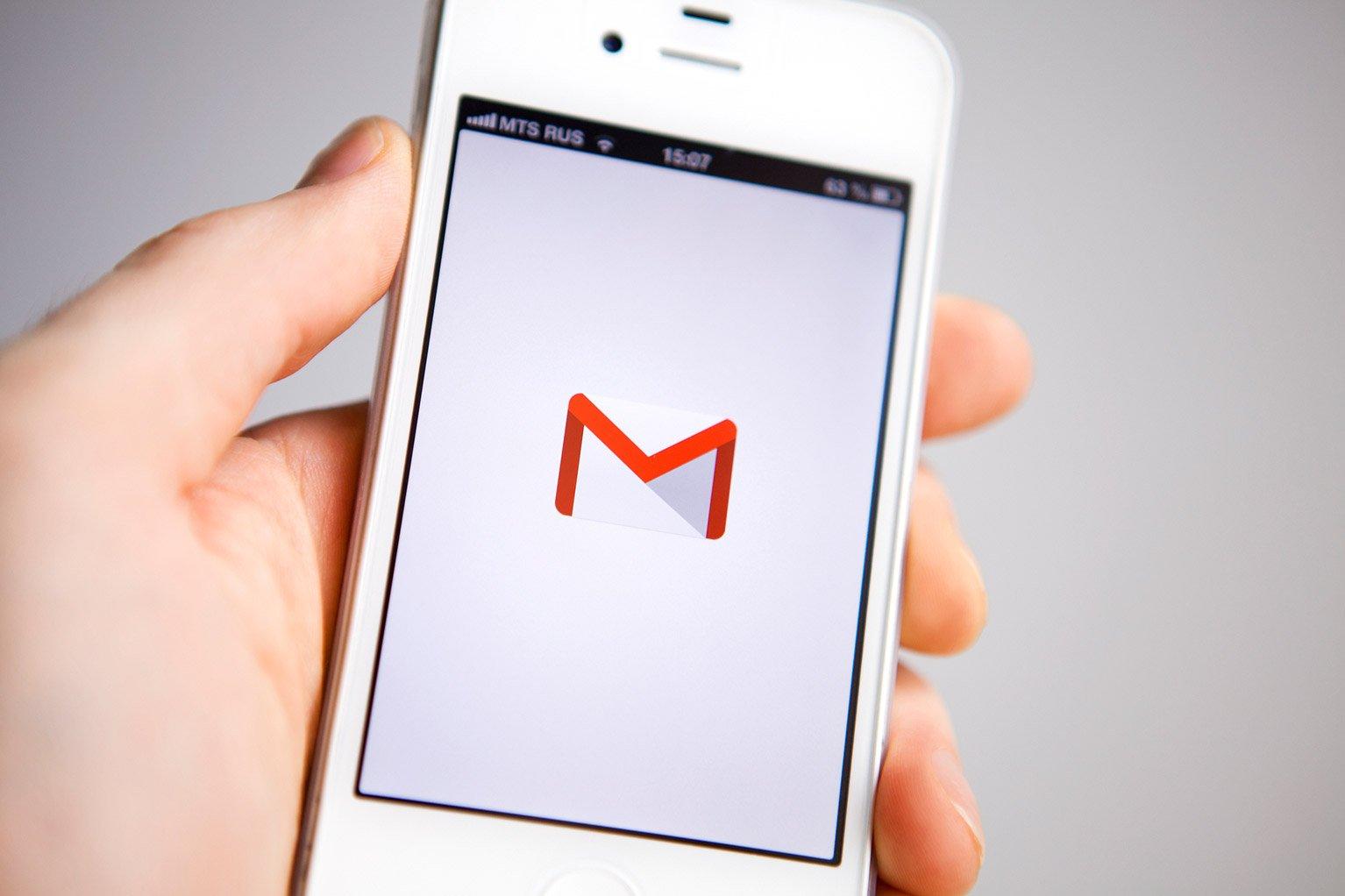 Google позволяет сторонним компаниям читать электронную почту миллионов людей