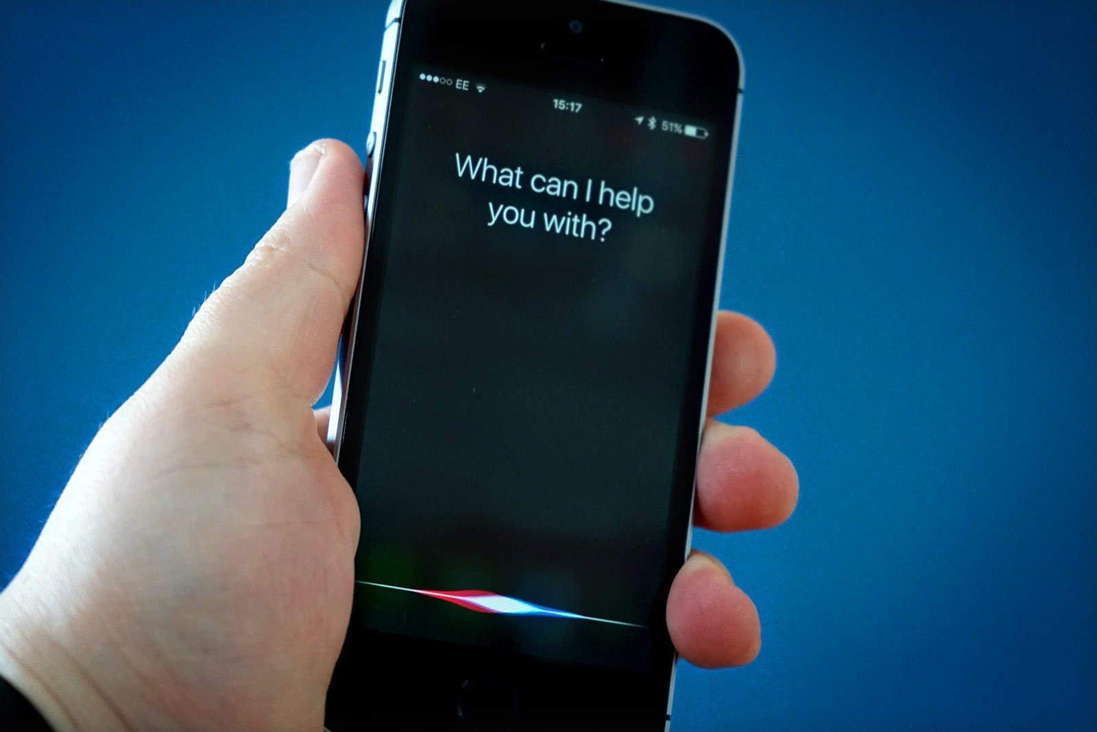 AVRS подала наApple всуд из-за голосового ассистента Siri