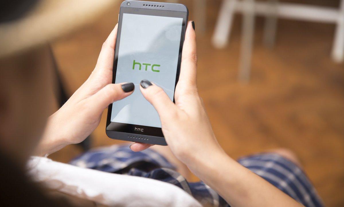 HTC выпустит блокчейн-телефон в 2018-ом году