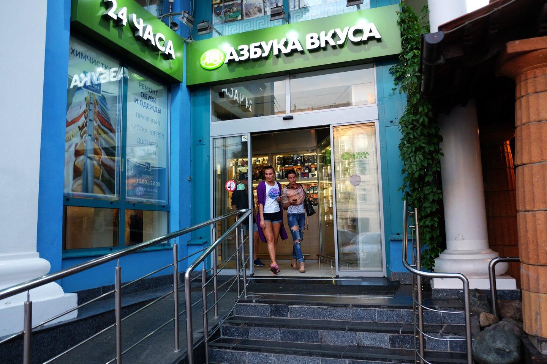 «Азбука вкуса» открывает полноценные кафе