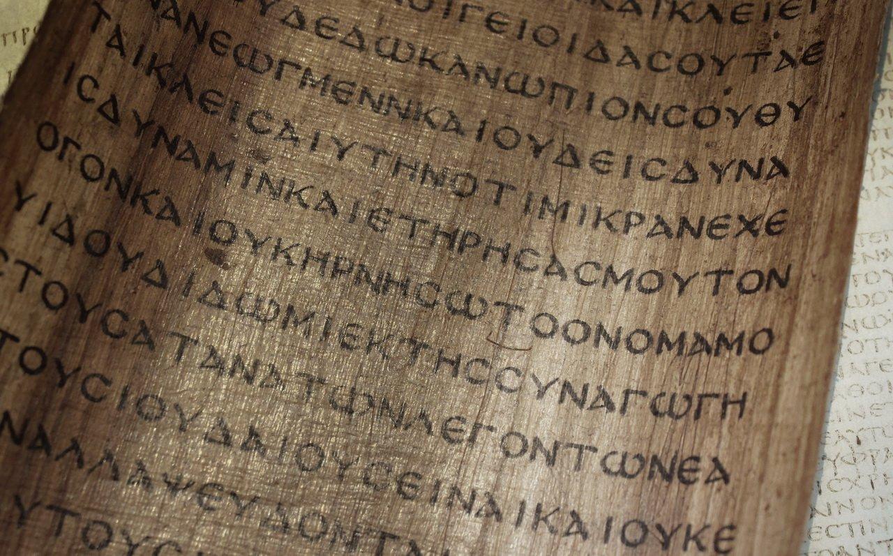 Базельский папирус оказался медицинским документом— Раскрыта загадка
